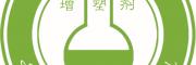 新型环保增塑剂  合成植物酯 二辛脂二丁酯替代品