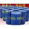 回收pvc复合稳定剂15075050645