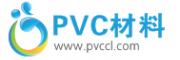 pvc材料网