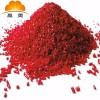 晨美有机颜料深红色粉批发cm-100色粉