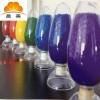 批发白种王cm-001色母粒  PET色母料 符合环保色母