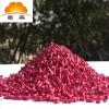 高温红色粉 阻燃颜料 氟塑料电线 PFA颜料