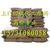 回收热熔胶 压敏胶 天然橡胶15731080058
