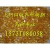 回收环氧树脂 聚酯树脂 醇酸树脂15731080058