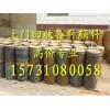 回收颜料 库存过期颜料回收15731080058