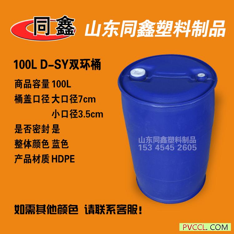 生产原料:生产塑料桶的主要原料是聚乙烯(pol