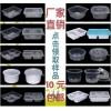 外卖打包盒尺寸 打包盒价格 一次性饭盒厂家