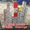 定制地界标识桩 红白相间警示桩 电力电缆石油管道标志桩