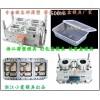 六格快餐盒塑料模具|六格打包盒塑料模具生产流程