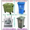 240L注射工业垃圾车模具|户外200L注射工业垃圾车模具厂