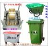 70升垃圾桶注塑模具|68升垃圾桶注塑模具设计流程