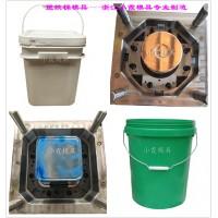注射模具 22L油漆桶塑胶模具