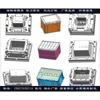 浙江注塑模具源头厂家储物箱塑胶模具开模