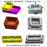中国注塑模具源头厂家周转箱塑胶模具全网比价