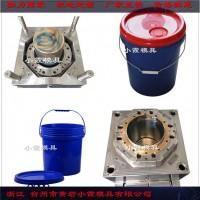 台州注塑模具厂18L中石油塑料桶模具厂家